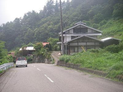 Furoushita123
