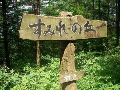 Furoushita58