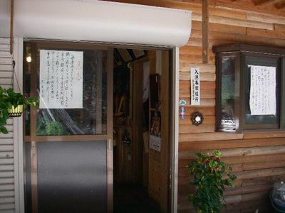 Sengen_one10