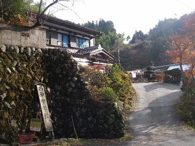 Okaya_one7