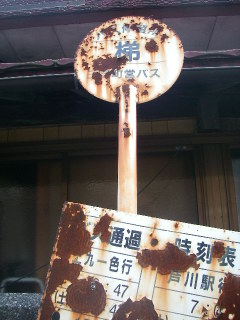 Takido_ubaguchi135
