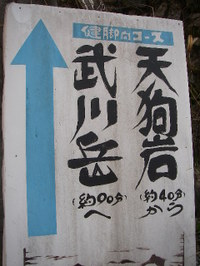 Takekawa_katakuri8