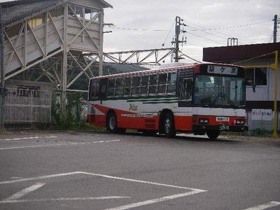 Sarugakyou1