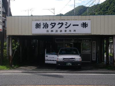 Sarugakyou10
