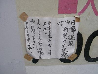 Sarugakyou36