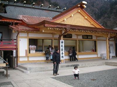 Kanegatake_kitaone137