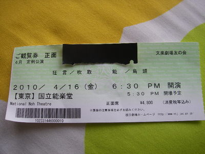 Kangeki_13