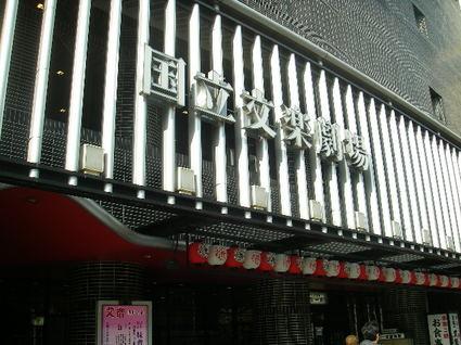 Kangeki_8