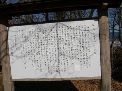Shibusawa_kyuryo125