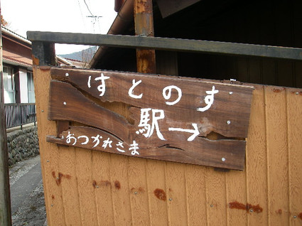 Manaihokuryo113