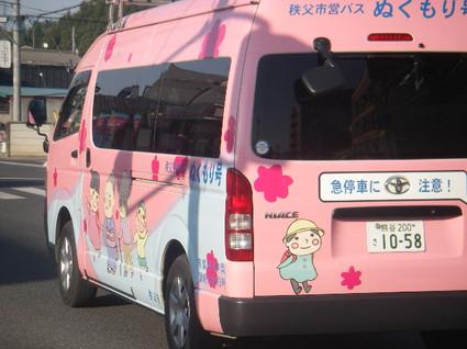 Takekawa_omochi_takawarabi231