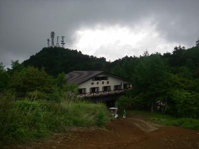 Mitsutouge199