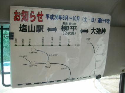 Nikkawa_genjiro1
