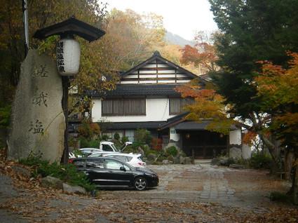 Nikkawa_genjiro594