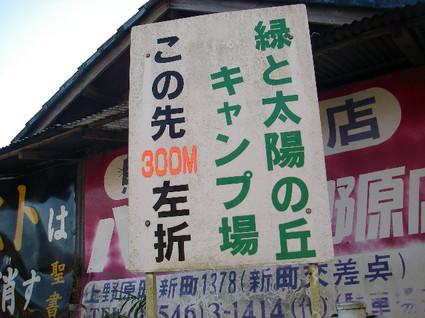 Afuriyama_kitaone16