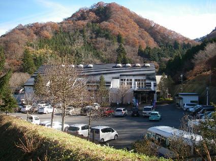 Afuriyama_kitaone192
