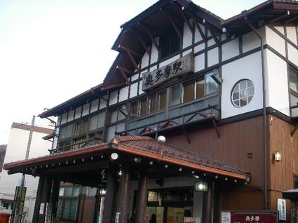 Ootake_shirakura1