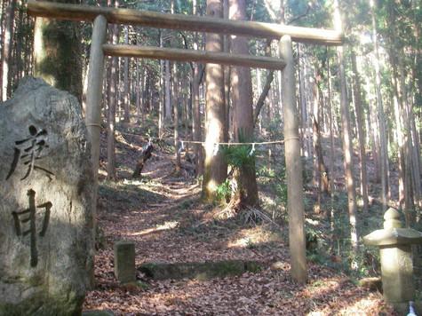 Ootake_shirakura148