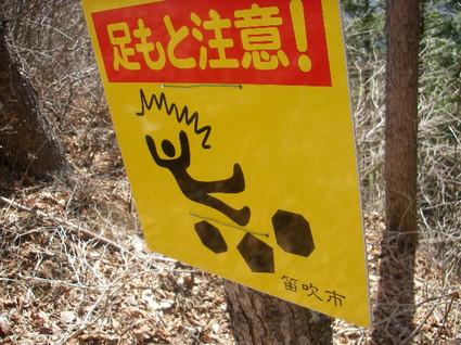 Tatsuzawa_momonosatoonsen0062