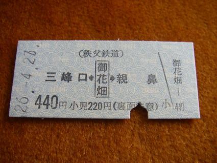 Kumakura_ippan0001