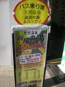 Higashi_takao0003