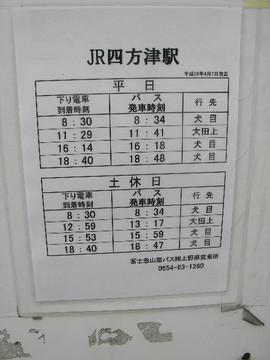 Ougiyama_adachihara0004