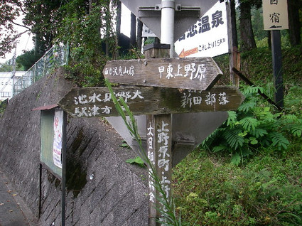 Ougiyama_adachihara0008
