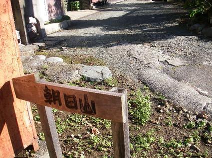 Asahi_nabatakeura0010