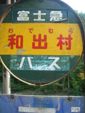 Asahi_nabatakeura0319