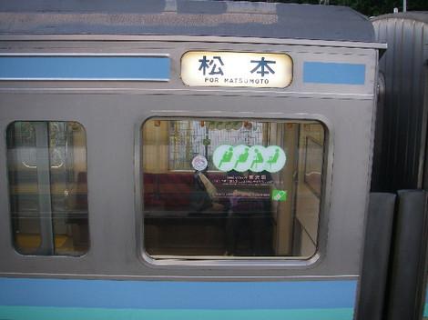 Jakushou_one0002
