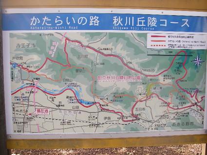 Akigawa_kyuryo0006