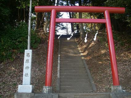 Takakurayama0132