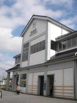 Tamagawa_josui_a0005