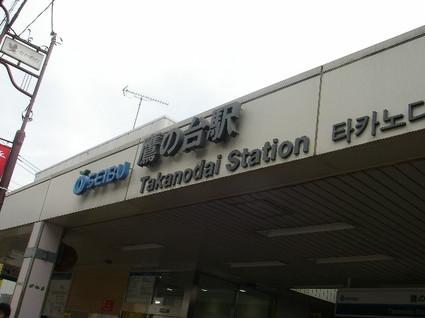 Tamagawa_josui_b0001