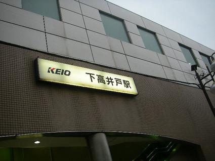Tamagawa_josui_b0422