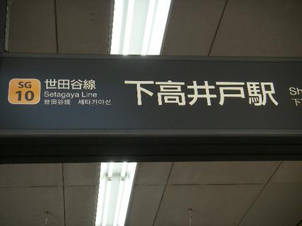 Tamagawa_josui_c0004