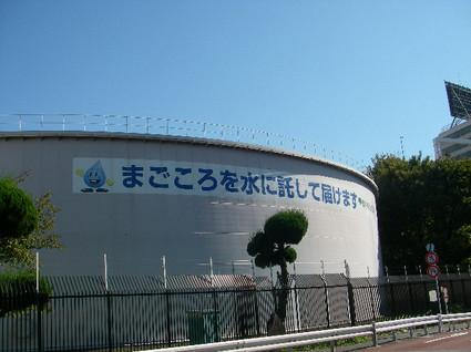 Tamagawa_josui_c0037