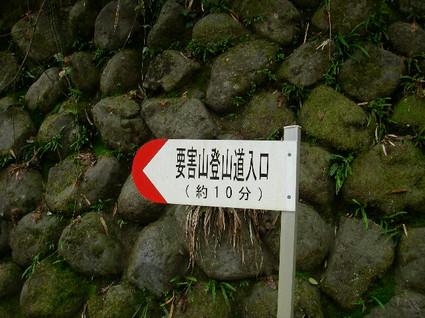 Odsuku_tokke0135
