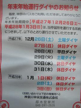 Oyama_mitsumine_kanegatake0004