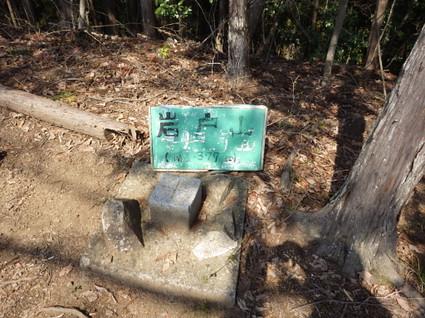 Takatoriyama_obuchiyama0123