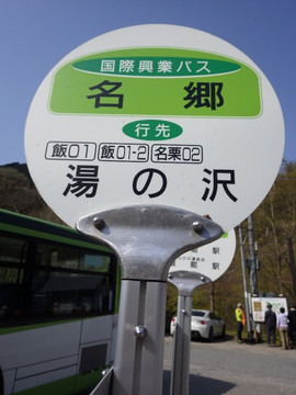 Takekawadake_izugatake0001