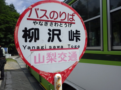 Kurokawa_keikan0005