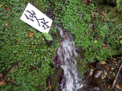 Imakurayama_26yasan0128