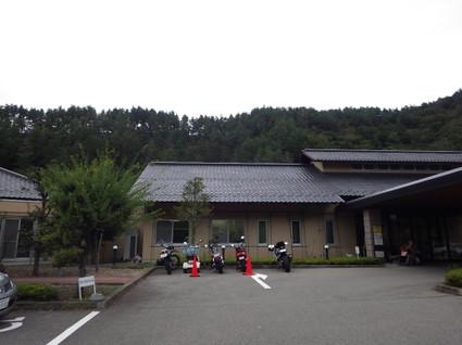 Imakurayama_26yasan0142