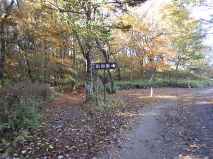 Kaminikkawa_genjiro0023