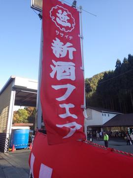 Misakatoge_seihachitoge0086