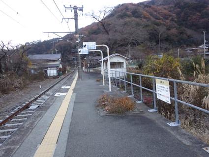 Yamanashi100mitsuishi0003
