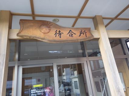 Mikabo_meisou0269