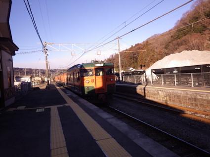 Onogoyama0019