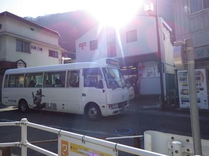 Daigoyama0328